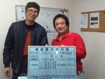 テクノユニテック株式会社 (神奈川県横浜市瀬谷区)