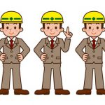 建設業の社会保険未加入問題について