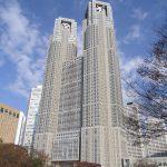 東京都の事例