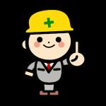 建設業許可の更新はお早めに!