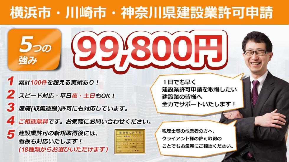 shimizu_new_main